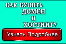 Интернет-магазин на Presta Shop 4 - kwork.ru