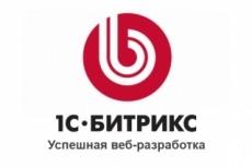Окажу помощь с любой CMS 28 - kwork.ru
