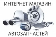 База трастовых сайтов ДЛЯ тИЦ и PR 13 - kwork.ru