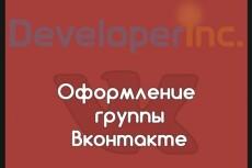 Разработка landing page 24 - kwork.ru