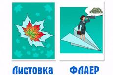 Видеомонтаж, создание ролика из ваших видео. Вставка музыки, титров 7 - kwork.ru