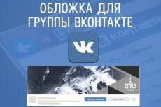 Дизайн обложки YouTube 11 - kwork.ru