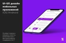 SVG анимация для сайтов 32 - kwork.ru