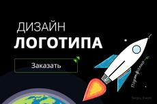 Разработаю дизайн флаера 43 - kwork.ru