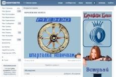 Создам цепляющую картинку для тизерной рекламы 6 - kwork.ru
