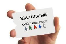 Набор контактных форм для Adobe Muse 4 - kwork.ru