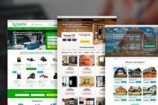 Выгрузка товаров из интернет-магазина в Яндекс. Маркет 3 - kwork.ru