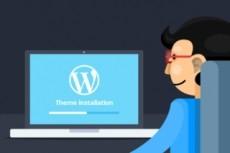 Установка и настройка сайта на Wordpress 20 - kwork.ru