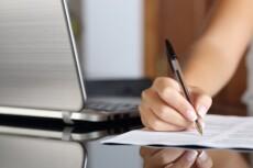 напишу 5 качественных статей 5 - kwork.ru