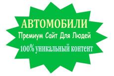 5 сайтов в статейном контенте за 500 рублей с авто наполнением 4 - kwork.ru