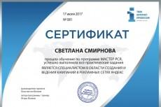 Дизайн одной страницы сайта или лендинга 15 - kwork.ru