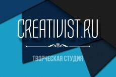 сделаю обложку 9 - kwork.ru