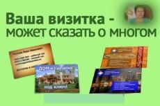 Графический дизайн 7 - kwork.ru