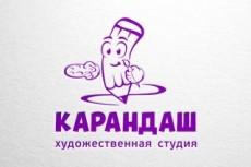 Разработаем прототип 1 страницы сайта 3 - kwork.ru