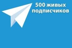 Создам крутой дизайн лендинга 18 - kwork.ru