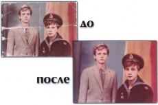 Логотипы 13 - kwork.ru
