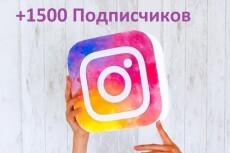 Парсинг. Интернет-магазины, сайты, блоги, соцсети 16 - kwork.ru