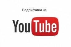 5 уникальных статей на тему фитнеса 17 - kwork.ru