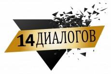 Ваш личный помощник и персональный ассистент 39 - kwork.ru