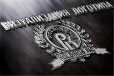 Логотип в 3-х вариантах 13 - kwork.ru