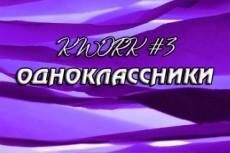 Сделаю 3D обложку для книги, DVD, CD 12 - kwork.ru