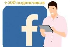 Сделаю любую обработку и редактирование аудио 9 - kwork.ru