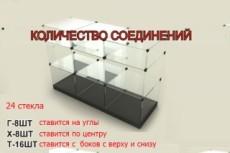 Подберу свободные домены 15 - kwork.ru