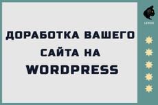 Доработаю мобильную версию сайта 14 - kwork.ru
