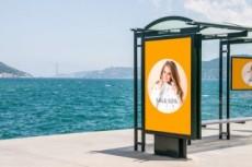 Дизайн наружной рекламы (баннер) 21 - kwork.ru