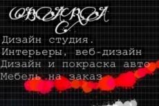 Высококачественные логотипы 14 - kwork.ru