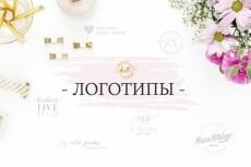 Дизайн каталога 28 - kwork.ru