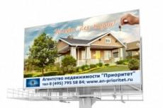 Сделаю рекламный буклет 25 - kwork.ru