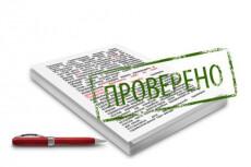 напишу детскую сказку 4 - kwork.ru