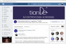Напишу 10 конспектов для урока по ИЗО 15 - kwork.ru