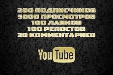 350000 просмотров на видео в instagram 35 - kwork.ru