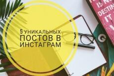Продвижение групп Вконтакте + 550 подписчиков в группу + бонус 28 - kwork.ru