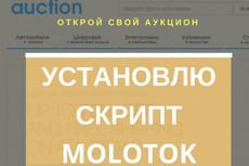 Создам превью картинку для Youtube 29 - kwork.ru
