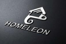 Красивый и цепляющий логотип для Вашего бизнеса 16 - kwork.ru