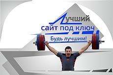 Сайт-визитка Joomla3, быстрый старт, бюджетно 22 - kwork.ru
