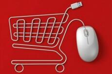 Наполню товаром интернет-магазин 15 - kwork.ru