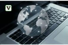 Регистрация и настройка домена и хостинга 11 - kwork.ru