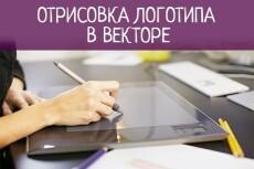 Дизайн плаката или афиши 51 - kwork.ru