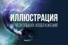 Веб-дизайн 29 - kwork.ru