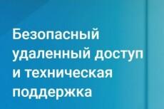 Напишу программу под Windows 62 - kwork.ru