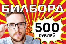 Дизайн штендера 27 - kwork.ru