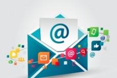 Зарегистрирую для вас 100 e-mail ящиков 4 - kwork.ru