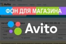 Создам продающий и современный интернет-магазин 23 - kwork.ru