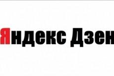 Качественный аудит сайта с рекомендациями 23 - kwork.ru