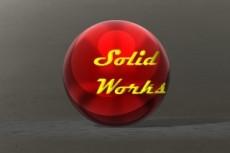 Создам 3д логотип 12 - kwork.ru