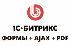 Разработка новой страницы Вакансии согласно тех. задания. Битрикс 16 - kwork.ru